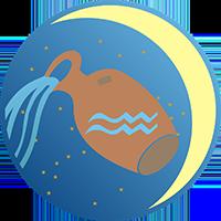 гороскоп водолея на 2020 год